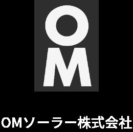 【公式】OMソーラー株式会社 OMソーラーの家サイト